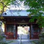 自然を慈しむ歩き旅。大阪・高槻のゆるりトレッキング