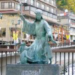 女子にオススメ!美肌の湯・下呂温泉で湯めぐりを満喫しよう!