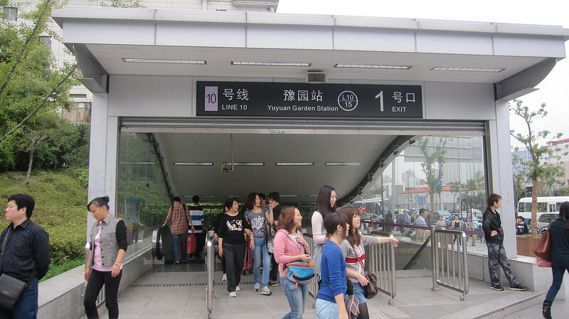 豫園駅1号口