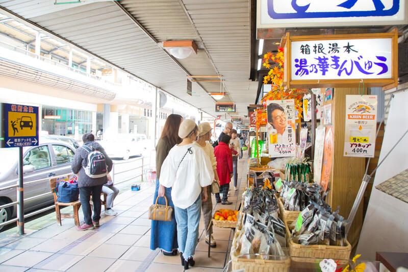箱根湯本駅前商店街歩き
