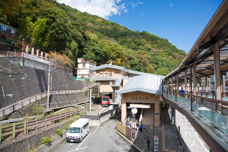 箱根湯本駅  温泉街口