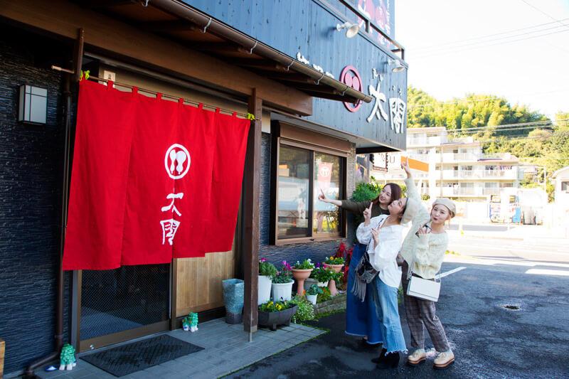 箱根風祭の蕎麦料理 箱根口 太閤
