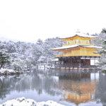 京都の冬は寒いだけじゃない!冬だからこそ見られる京都のおすすめ観光スポット【その1】