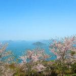 日本のウユニ塩湖はここにもありました!香川県三豊(みとよ)市の知られざる絶景スポット