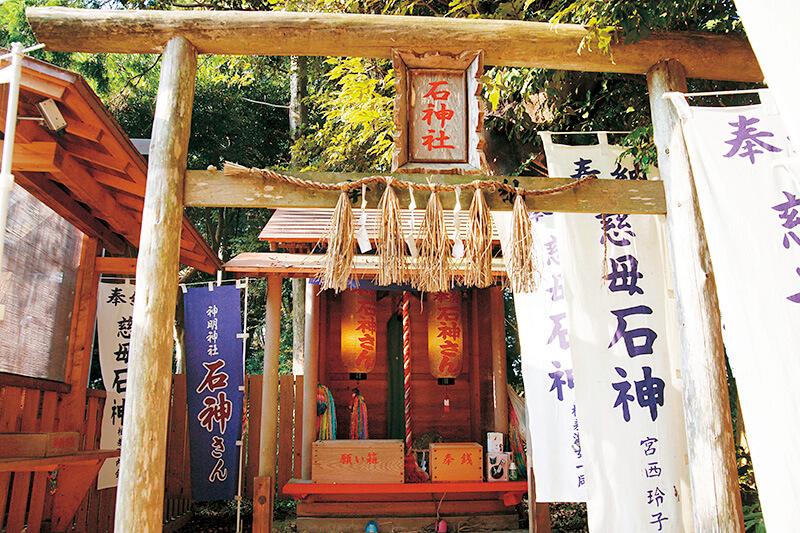神明神社末社 石神さん
