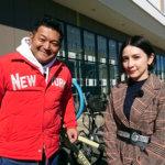 ぐっさんと奥菜恵が国内最大級の自転車専門店へ。最新オシャレ自転車の試し乗りで大暴走!