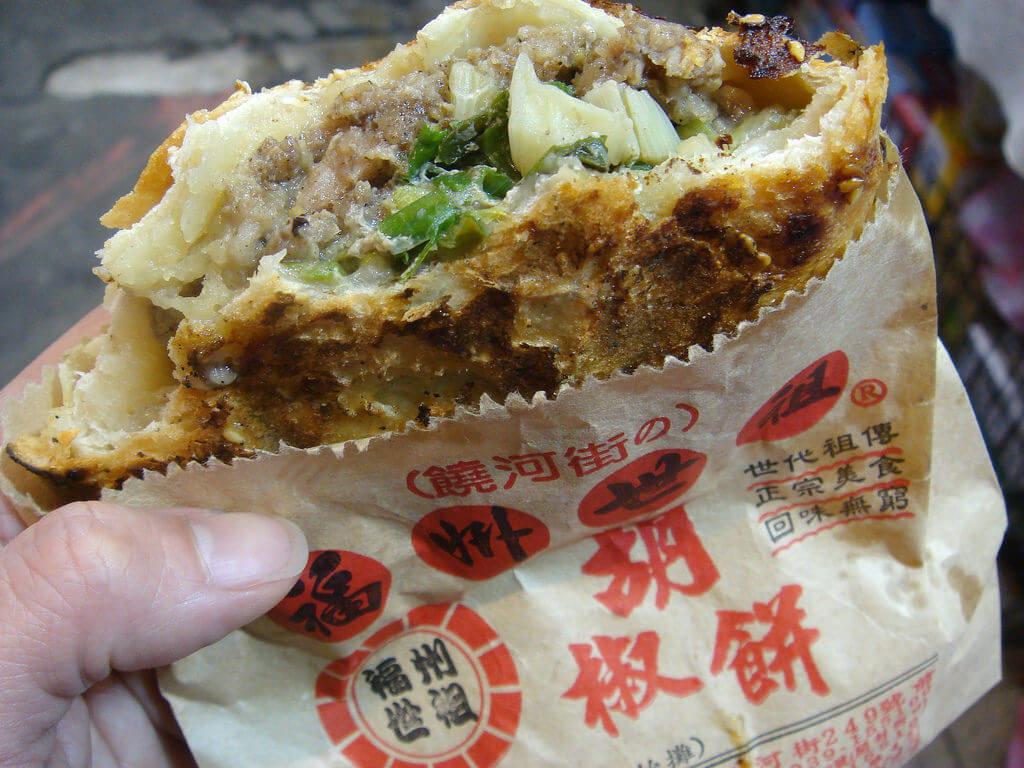 福州世祖胡椒餅 胡椒餅