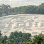 金運がアップするかも!?香川県にある銭形砂絵「寛永通宝」をご紹介