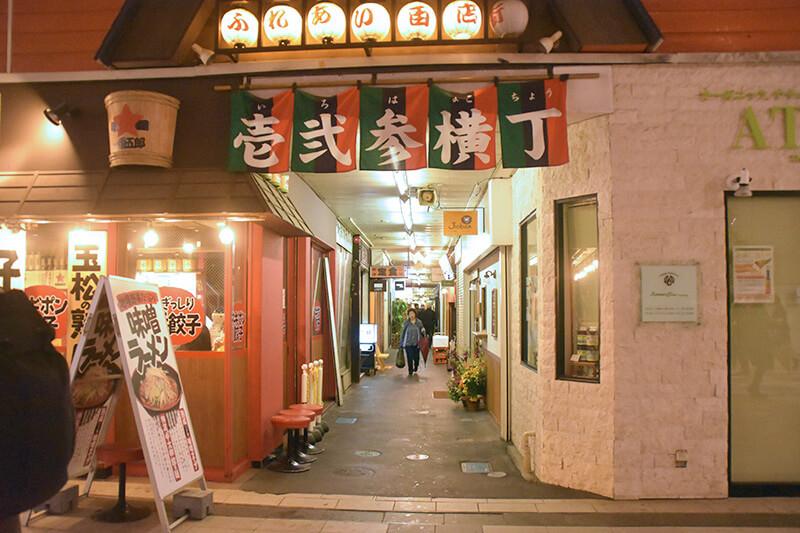 おしゃれなカフェや雑貨屋もある仙台のレトロな商店街「壱弐参(いろは)横丁が楽しい!