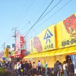 """海の幸を食べ尽くしたい!新潟県寺泊の""""魚のアメ横""""こと「寺泊魚の市場通り」を満喫しよう"""