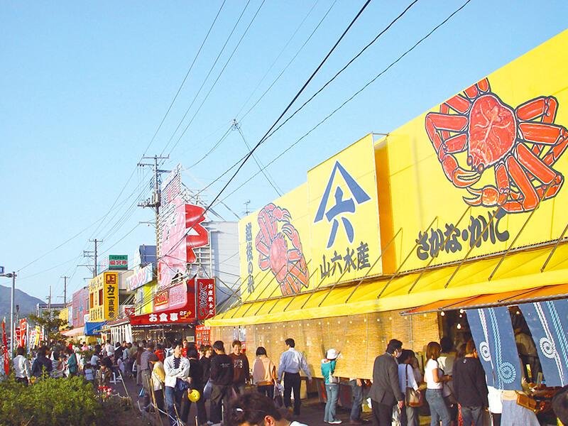寺泊の市場通り