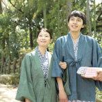 関東エリアで温泉デートはいかが? カップル向けの混浴・貸切温泉をご紹介!