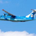 可愛い航空機が人気♪日本一規模が小さいエアライン「天草エアラインズ」をご紹介