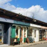 可愛い雑貨やオシャレな食器に出会える♪新潟県の沼垂テラス商店街へ行こう!
