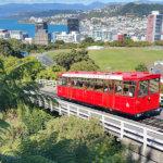 ニュージーランドの小さな首都ウェリントン!ケーブルカーとボタニック・ガーデンで都会の楽園を満喫♪
