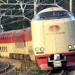 知らないアナタは損してる!「乗継割引」でおトクな電車旅をしませんか?