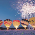 新潟県小千谷市で開催!色トリドリの気球と花火の祭典「おぢや風船一揆」って知ってる?