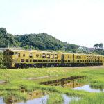 JR九州の観光列車・或る列車に乗ってラグジュアリーな旅を楽しもう!