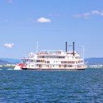 琵琶湖の情景に浸りながら、ミシガンクルーズで優雅なひとときを過ごそう!