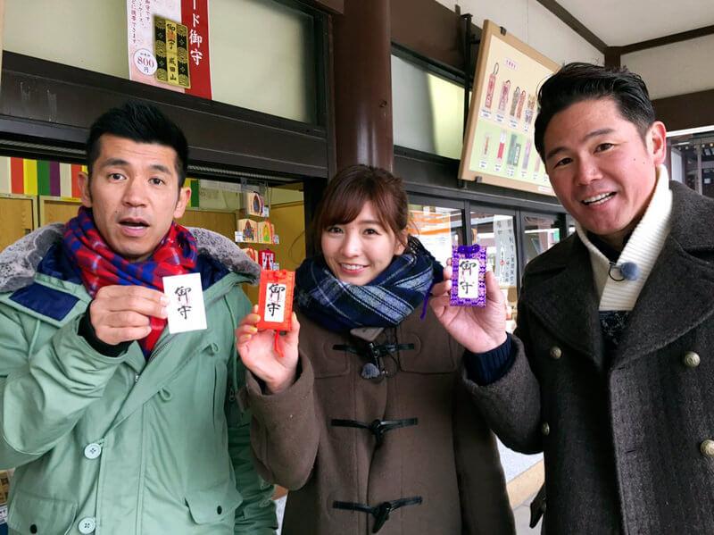 成田山新勝寺へ。ガレッジセール、ほのか ©関西テレビ