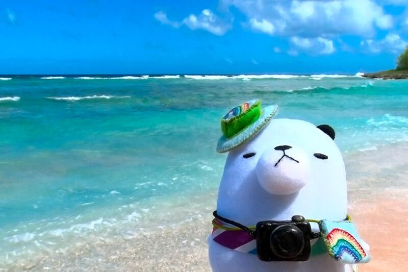 ジーンちゃんはサイパンへ ©関西テレビ