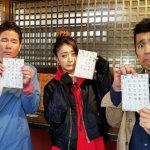 みちょぱと一緒に東京・台東区の浅草寺へ!開運スポットで仕事運&金運UPを祈願