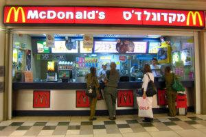 世界のマクドナルド
