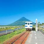 JR日本最南端!鹿児島県指宿市の秘境駅、西大山駅ってどんなところ?