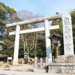週末のお出かけ先にオススメ♪茨城県のパワースポット「鹿島神宮」をご紹介