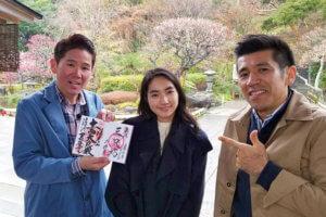 鎌倉の長谷寺。ガレッジセール、仁村紗和 ©関西テレビ
