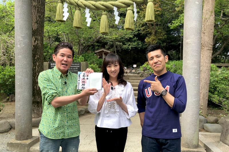 パワースポット・鎌倉へ。ガレッジセール、紫吹淳 ©関西テレビ
