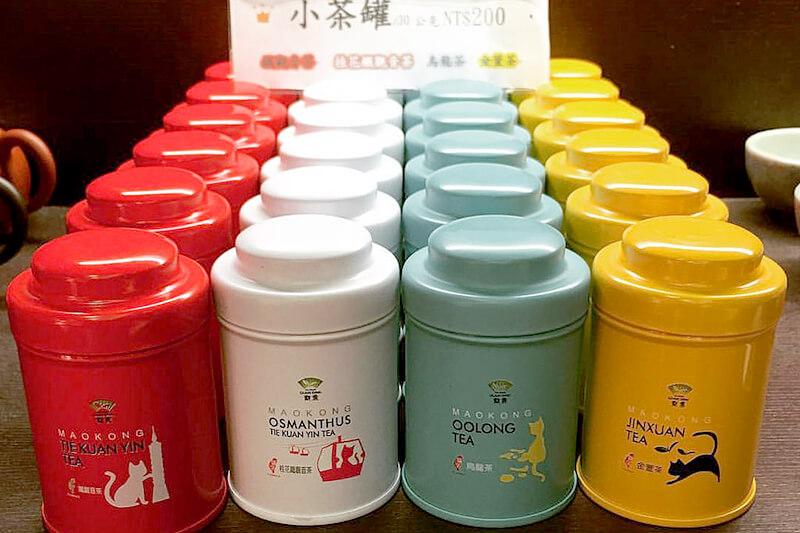 可愛いお茶缶