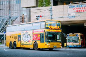 大阪ワンダーループバス