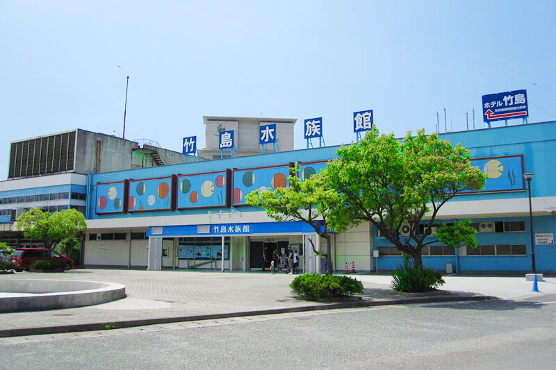 竹島水族館外観