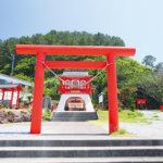 鹿児島県にある龍宮城がモチーフ「龍宮神社」で、浦島太郎と乙姫様の縁にあやかりたい!