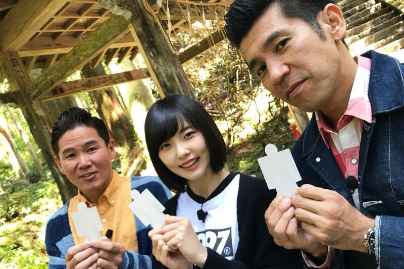 ガレッジセール、加藤小夏 ©関西テレビ