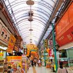 鮮魚から揚げたてサーターアンダギーまで手に入る!沖縄の台所「牧志公設市場」