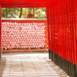 ピンクのハート絵馬が可愛い!愛知県犬山市のパワースポット「三光稲荷神社」