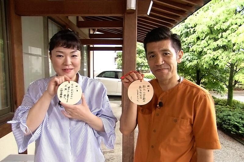 ガレッジセール、久保田磨希 ©関西テレビ