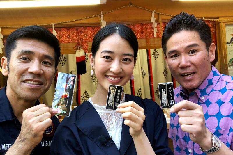 青野楓が静岡県の久能山東照宮へ!天下人を祀る地で出世運&勝負運UPを祈願!