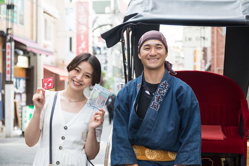 乗車後にも俥夫の林田さんと記念撮影!