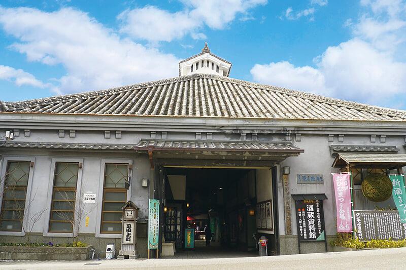 薫長酒造資料館