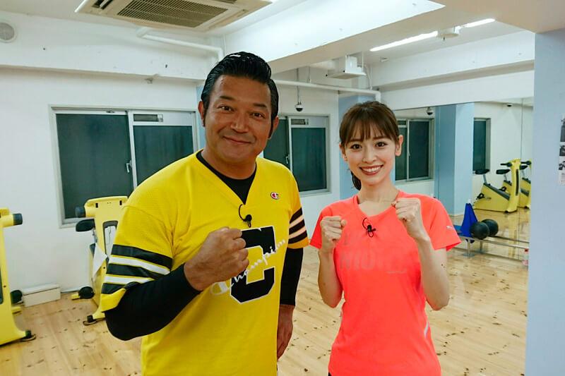 泉里香がボクシング・フィットネスに挑戦&話題のドライヘッドスパ専門店「悟空のきもち」へ
