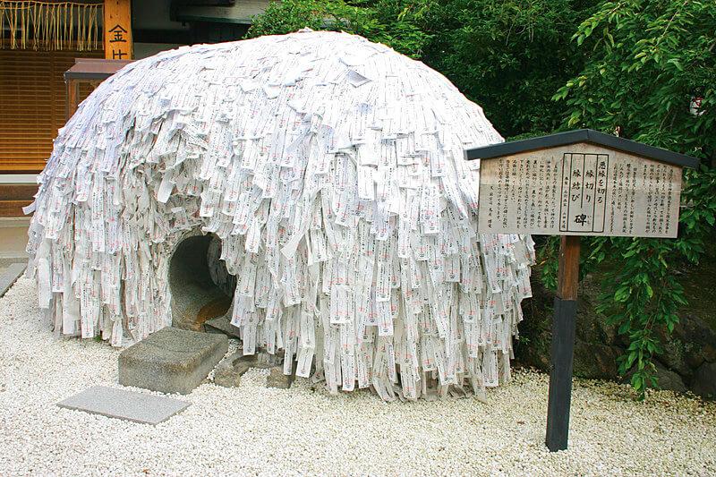 効果絶大!?「縁切り神社」として知られる京都の安井金比羅宮で良縁を引き寄せよう♪