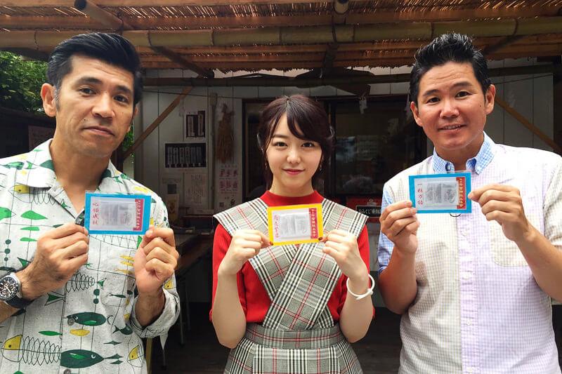 峯岸みなみとガレッジセールが愛情・財産&出世運アップのご利益を求めて埼玉県の今宮神社へ!