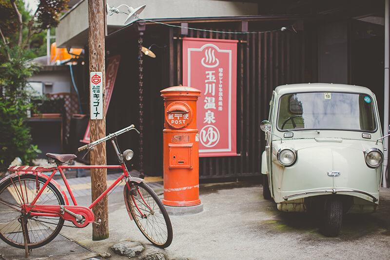 インスタ映えが狙える♪埼玉県の昭和レトロな「玉川温泉」へ行ってみよう!