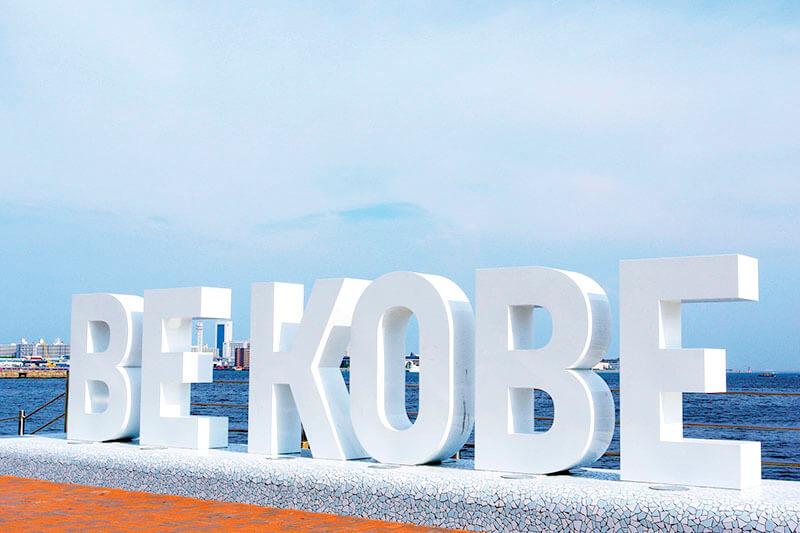 おしゃれさん必見!神戸旅行で立ち寄りたいフォトジェニックなスポット