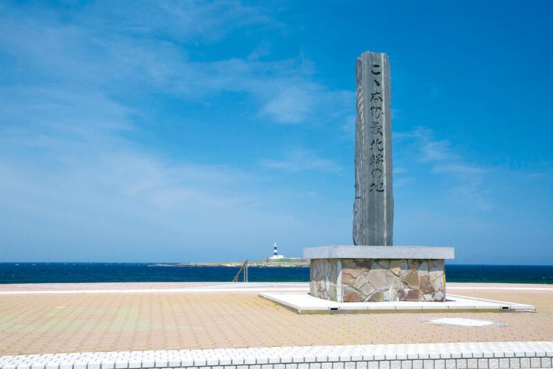 大間崎 記念碑