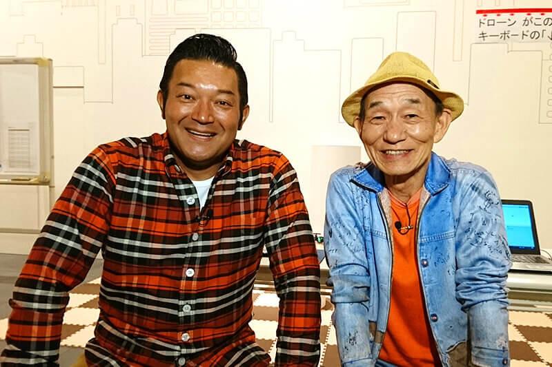 山口智充、笹野高史 ©関西テレビ