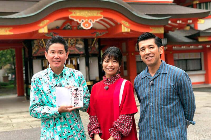 ガレッジセール、三倉茉奈 ©関西テレビ